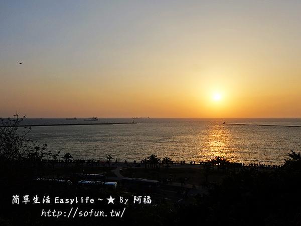 [高雄人氣旅遊景點] 打狗英國領事館、西子灣看夕陽美景趣