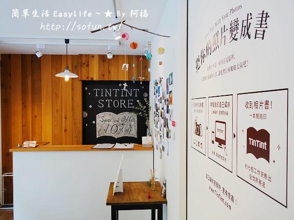 [文青小店] TinTint Store 點點印實體門市體驗@相片書樣式參觀