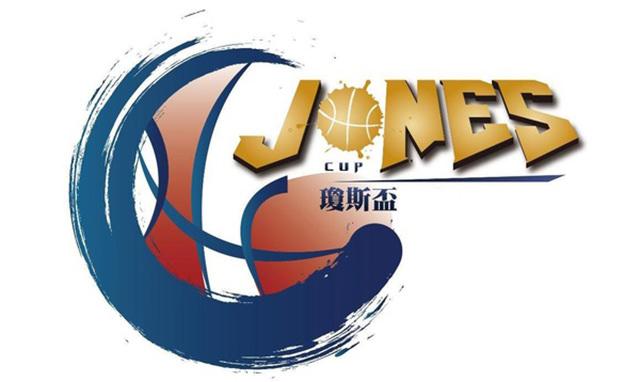 瓊斯盃直播線上看 | 2018 威廉瓊斯盃籃球賽網路轉播/賽程查詢懶人包