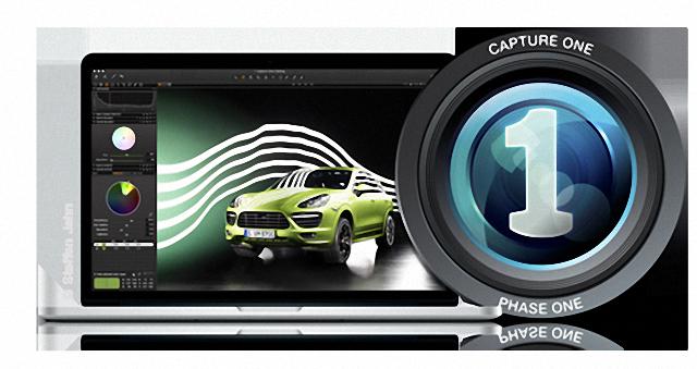 Capture One Pro – RAW 專業級圖片轉檔、影像處理軟體