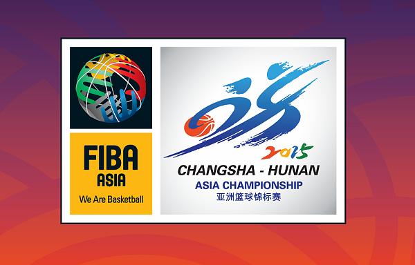 [體育] 2015 男籃亞錦賽網路直播/轉播線上看、賽程資訊資訊