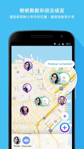 [Android/iOS] Jink – 即時分享朋友座標位置、文字訊息@約會旅遊必裝