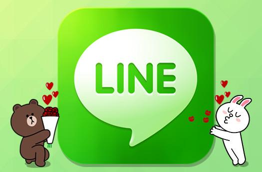 LINE 手機密碼鎖破解、忘記密碼還原軟體下載(含影片教學)@LinePassTool