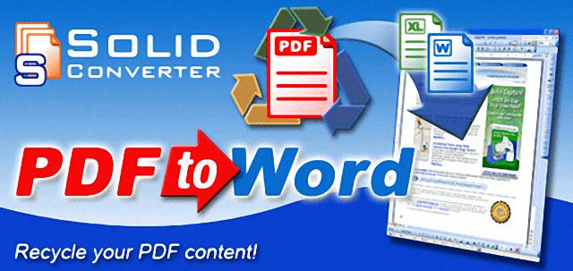 Solid Converter – PDF 轉換 Word、PPT 常見格式軟體@中文版