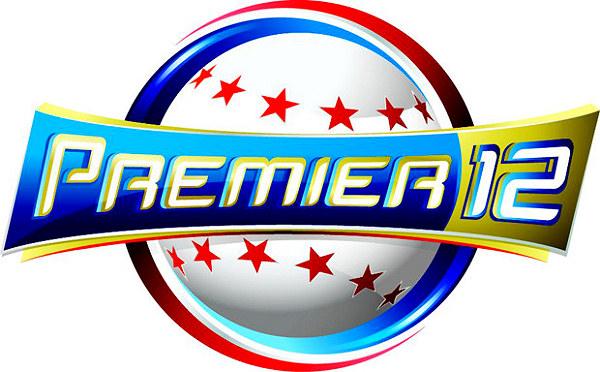[運動] 2015 世界棒球12強錦標賽@網路直播線上看、賽程購票資訊