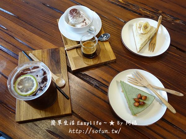 [新竹市區甜點/下午茶] 2/100 Cafe (百分之二咖啡館)@環境舒適老宅
