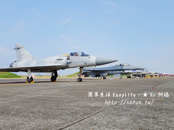 [遊記] 2015 新竹空軍基地參觀、戰鬥機翱翔攝影@附交通接駁車資訊