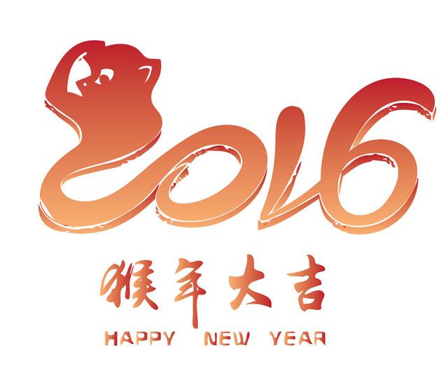 2016行事曆|105年人事行政局行事曆下載@春節過年、連續放假日