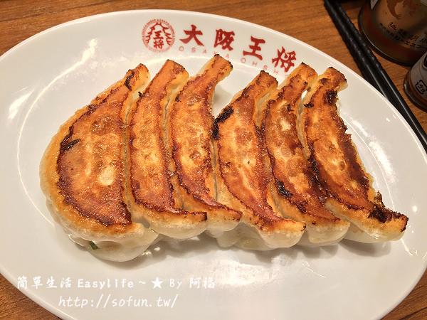 [大阪美食] 鹤桥风月,大阪王将饺子,路边摊烤扇贝@品尝道地小吃