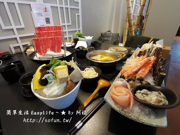 [火鍋] 台北中山區。原鮮風味館@帝王蟹套餐好吃 (近行天宮)