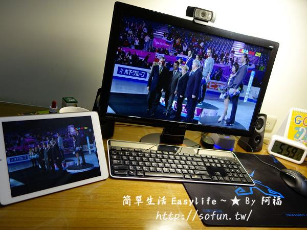 [秘技] 中華電信 MOD 多螢幕直播線上看教學@適用手機、電腦裝置