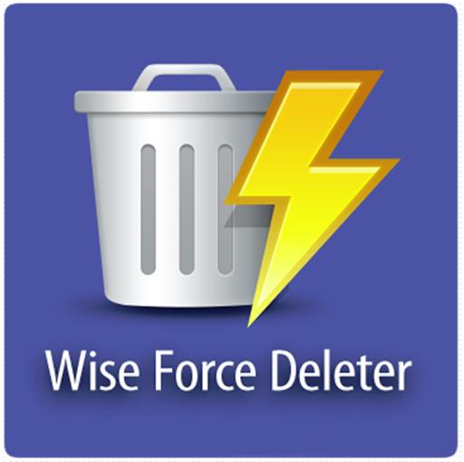 Wise Force Deleter 強制刪掉/移除系統老是顯示使用中檔案@中文版