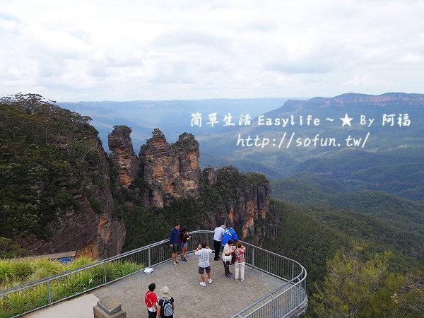 [雪梨自由行] 藍山國家公園一日遊@世界最陡纜車/動物園與鐘乳石洞
