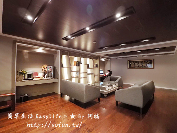 Lees boutique hotel easylife for Boutique hotel 2016