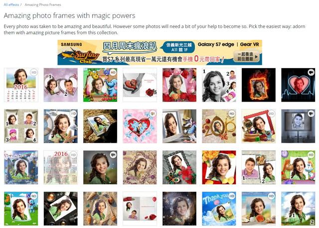 透過 pho.to 平台將相片檔案拖曳自製精美月曆