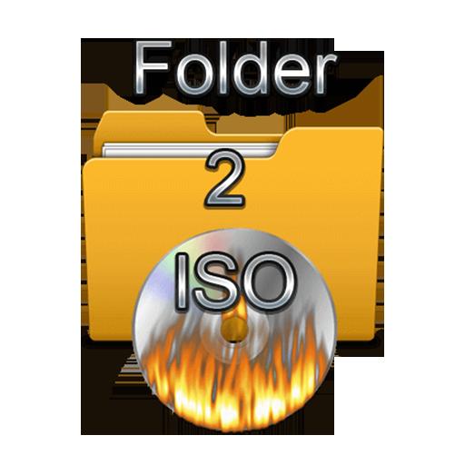 Folder2Iso – 輕巧簡單 ISO 映像檔製作軟體@免安裝版
