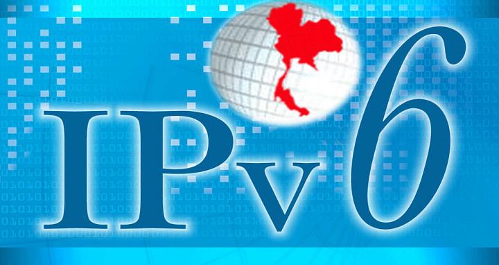 gogoCLIENT Utility – IPv6 Tunnel Broker 連線軟體下載 | IPv6 專用連線軟體