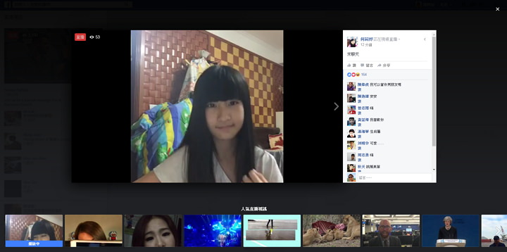 Facebook 哪裡看直播?透過 LiveMap 直播地圖收看世界各地直播內容