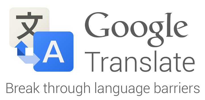 [推薦] Google 翻譯手機版 App 進化升級@提供相機照片/多國語系離線即時翻譯