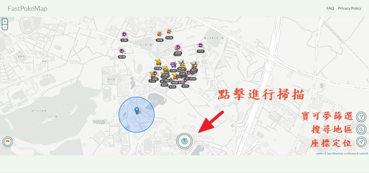 分享] FastPokeMap 寶可夢雷達地圖復活可用(網頁版)@顯示出沒位置、剩餘