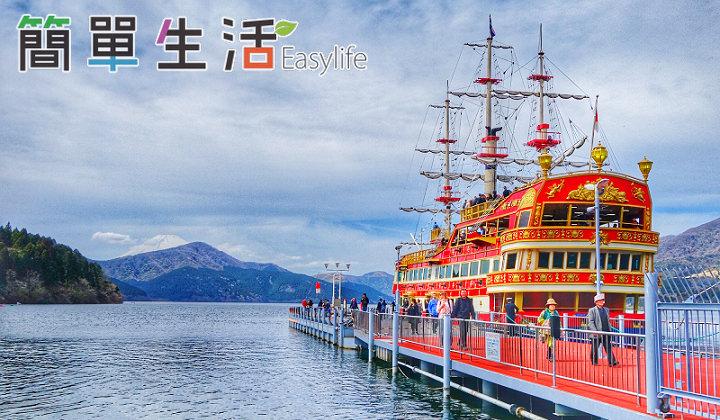[箱根旅遊] 登山電車/空中纜車/海賊船一覽蘆之湖與箱根神社美景