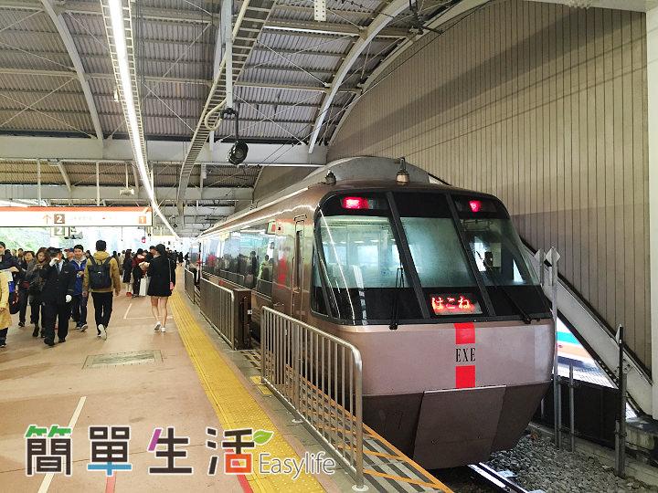 [旅遊指南] 東京前往箱根交通方式@含箱根周遊券購買、搭乘浪漫特快列車