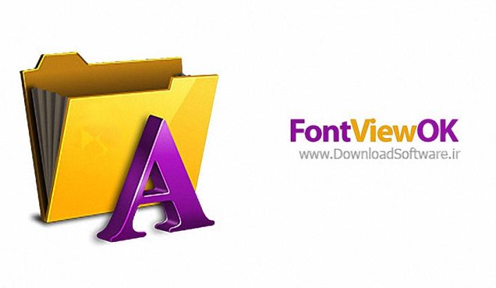 FontViewOK – 免費字型瀏覽檢視器@比較不同字體細部差異 (免安裝版)