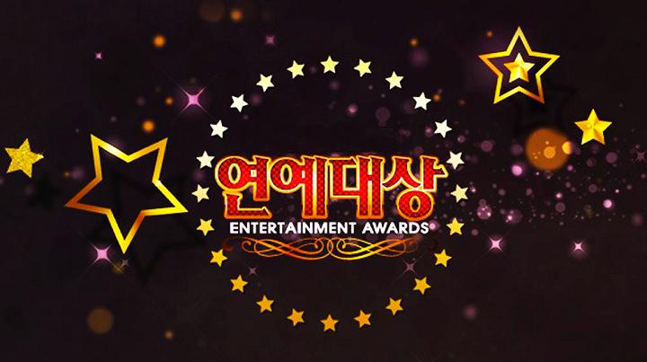 [娛樂] 2017 KBS 演藝大賞直播線上看 | KBS演艺大赏重播資訊