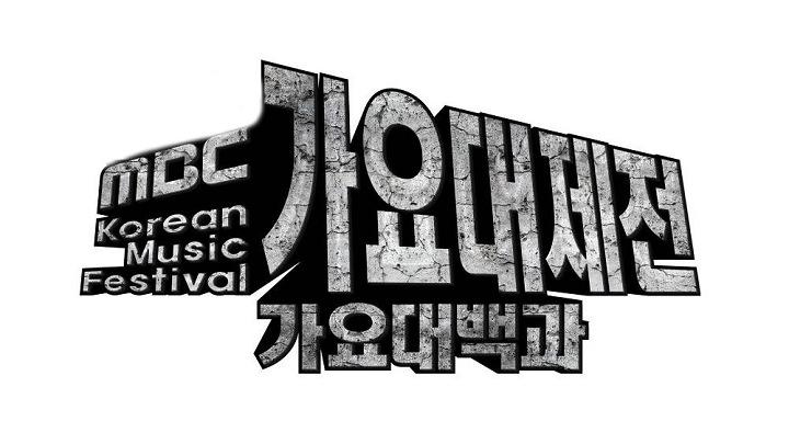 [音樂] MBC 歌謠大戰直播線上看 | 2017 MBC大慶典重播連結