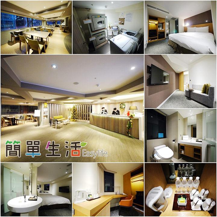 [台北中山區住宿] 老爺會館台北林森 (Royal Inn Taipei Linsen)@房間寬敞舒適/服務品質好