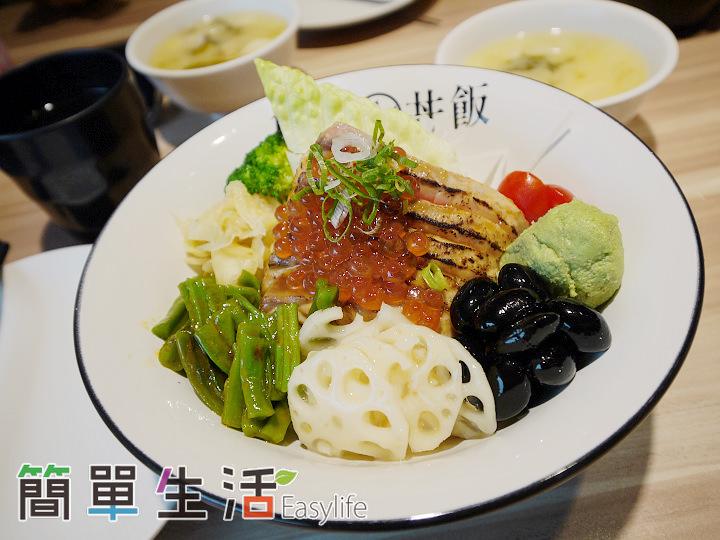 [新竹日式料理推薦] 魚町丼飯 – 料多美味、價格親民@白飯/味噌魚湯免費吃到飽