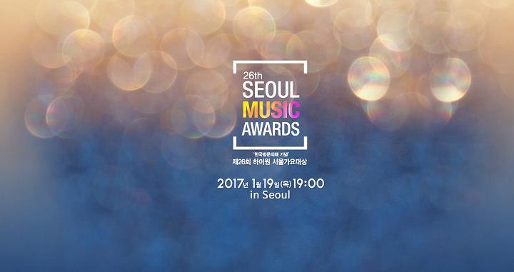 [直播] 2017 Seoul Music Awards 首爾歌謠大賞/音樂頒獎典禮網路重播、線上看