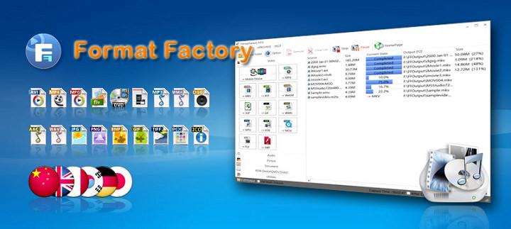 格式工廠 FormatFactory – 免費萬用影音轉檔/合併剪輯軟體下載@免安裝中文版
