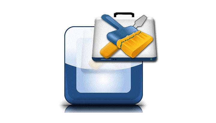 Glary Tracks Eraser – 具備隱私清理專用軟體@強化作業系統安全性