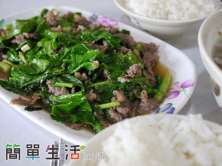 [台南市區小吃] 老曾羊肉 – 夠味份量多又下飯羊肉料理老店