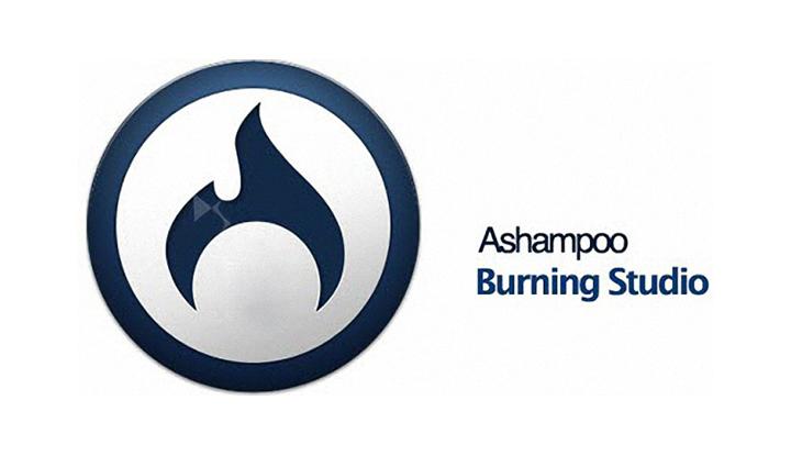 Ashampoo Burning Studio Free  比起 NERO 更好用免費專業燒錄軟體@綠色免安裝中文版