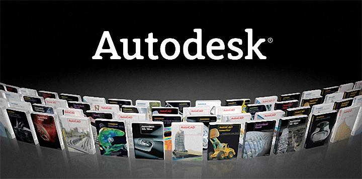 Autodesk 學生版免費下載(含三年授權序號)@AutoCAD、3ds Max 高達 33 種軟體