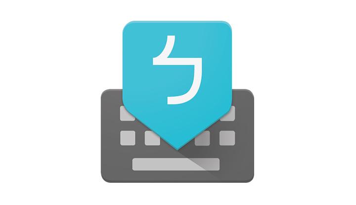 新酷音輸入法 (PIME 架構) – 免費好用知名注音輸入法下載