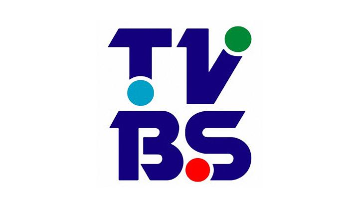 TVBS新聞直播|TVBS電視台轉播/節目表|看板人物/一步一腳印線上看