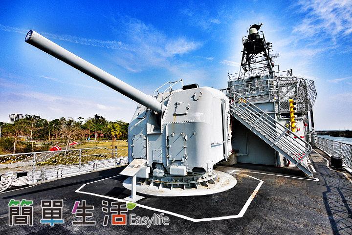 [台南安平景點推薦] 德陽艦軍艦博物館園區@軍事攝影迷必去別錯過