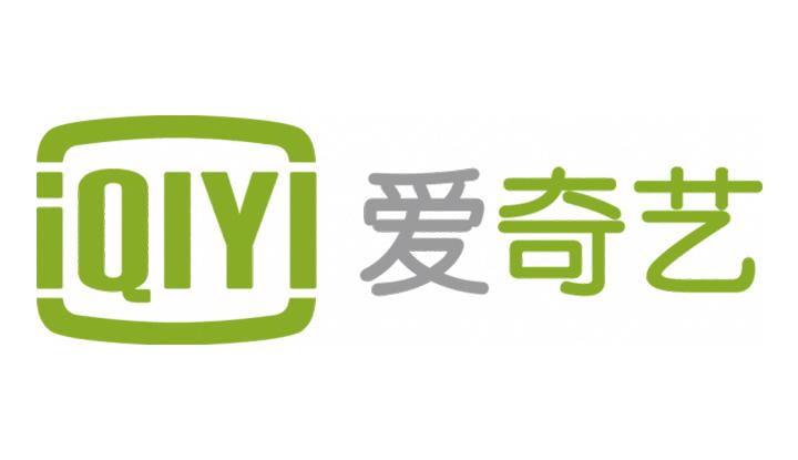 [教學] 愛奇藝版權受限制 / 台灣地區不能看播放影片破解方法