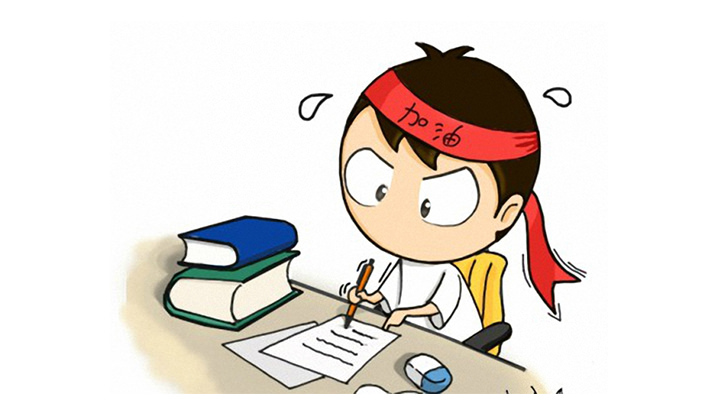 106 指考成績查詢 | 指考交叉查榜、落點分析 | 指考歷屆試題、答案下載