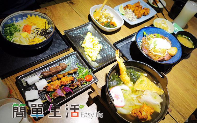 [台北中山區/雙連站美食] 弍三日式料理@價格親民烏龍麵、丼飯、烤物專賣店
