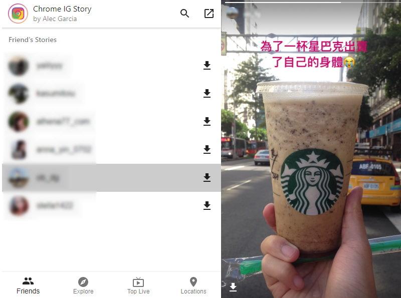 教學] Chrome IG Story - 電腦瀏覽下載Instagram 限時動態影片