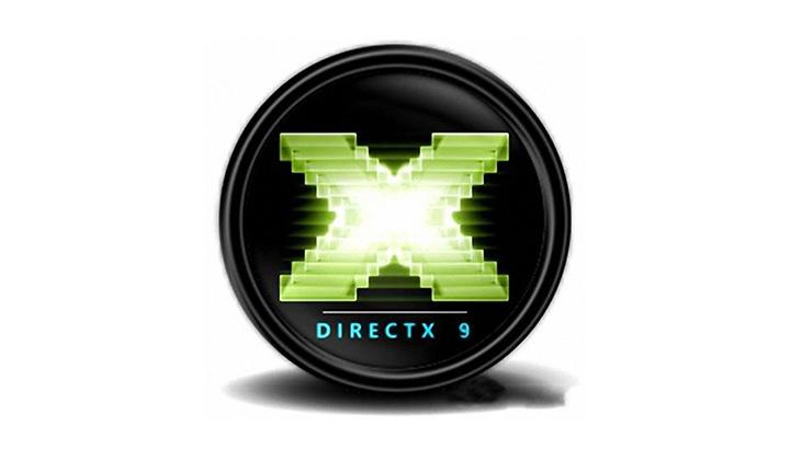 DirectX 9.0C 繁體中文官方版軟體下載@電腦玩家必裝驅動工具