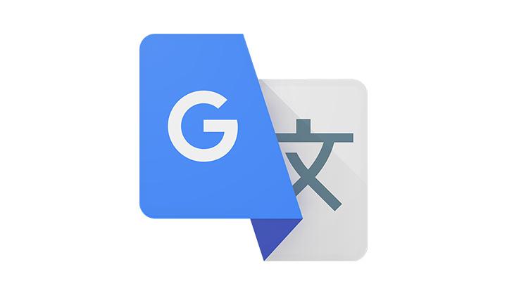 [Android/iOS必裝] Google 翻譯 – 手機翻譯軟體@單字/片語/發音快速查詢