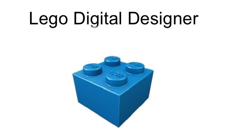 LEGO 樂高遊戲下載 | LEGO Digital Designer 樂高玩具數位版設計軟體