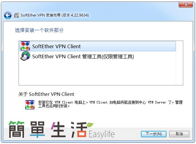教學] VPN Gate Client 免費好用無限流量VPN 翻牆軟體下載- 簡單