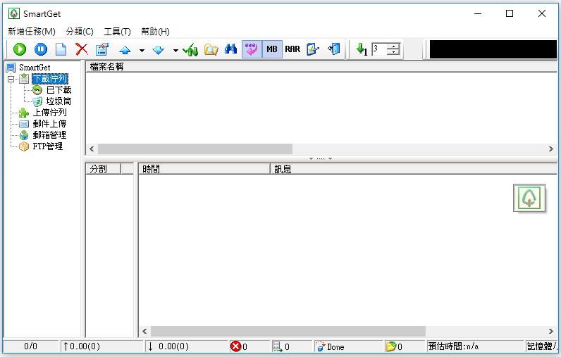 [免空工具] Smartget 論壇必備下載軟體教學@SMG v1.54 Final 免安裝版
