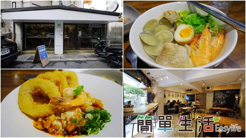 [台北大安/科技大樓捷運美食] BON Meingerda & Dumpling@文青風麵疙瘩餃子專賣店